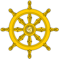 Dharma Wheel svg.png